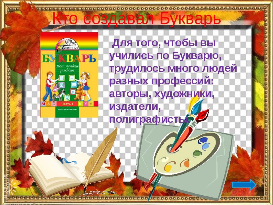 Использованные ресурсы: http://ramki.3dn.ru/load/ramki_k_photoshop/ramka_quot...