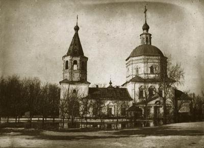Софийский Собор построен в 1753 г. (11.04.34)