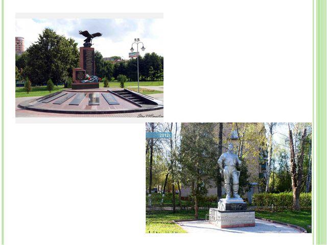 Памятник бойцам спецподразделений