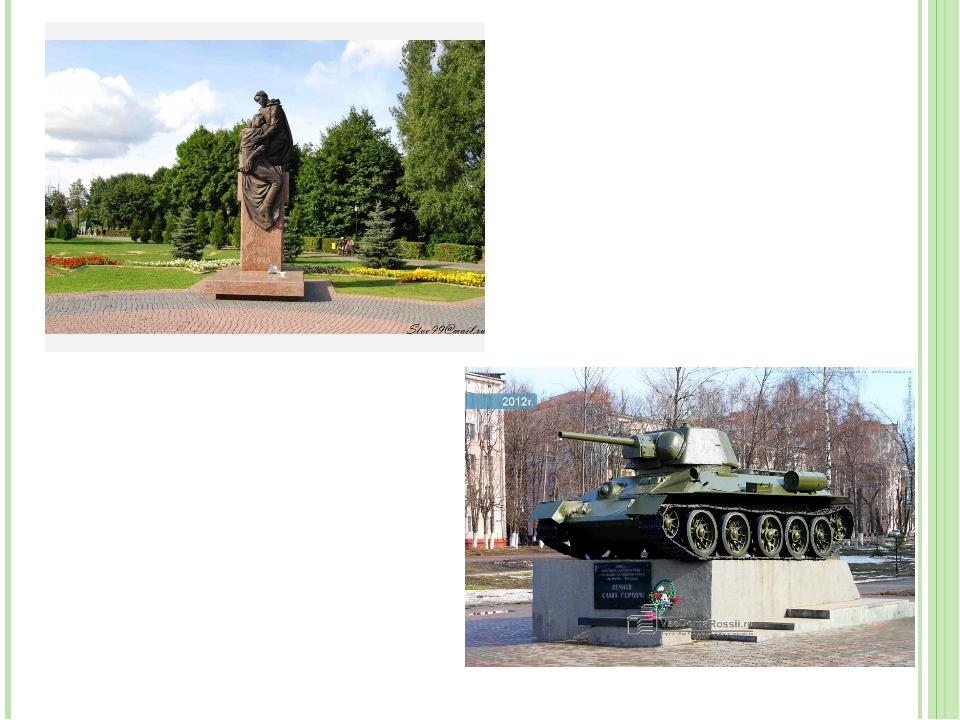 Памятник Сестрам милосердия