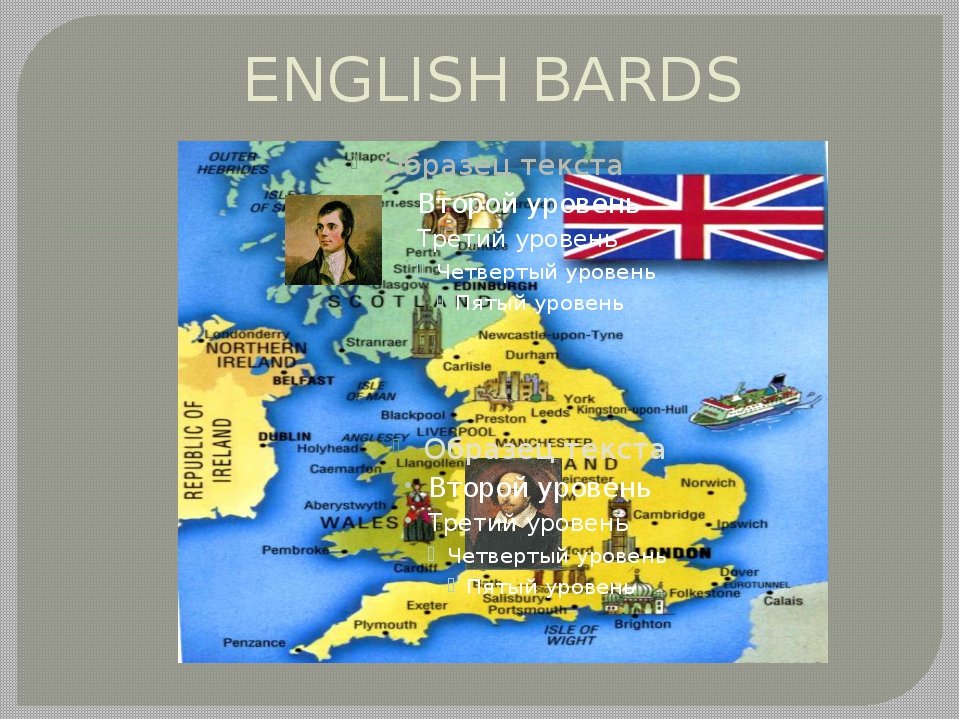 ENGLISH BARDS