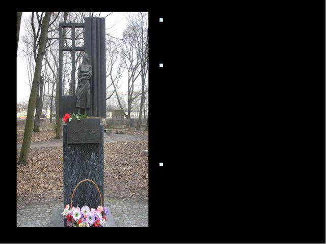 Умерла Ольга Федоровна Берггольц 13 ноября 1975 в Ленинграде. Она похоронена...