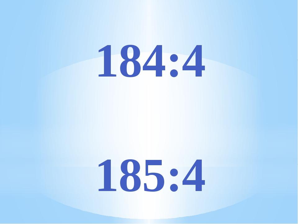 184:4 185:4
