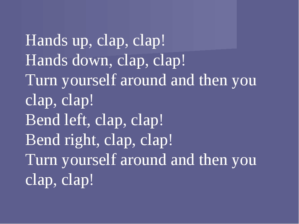 Hands up, clap, clap! Hands down, clap, clap! Turn yourself around and then y...