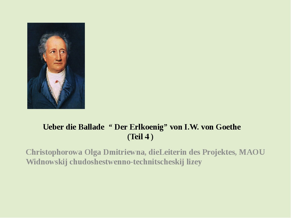 """Ueber die Ballade """" Der Erlkoenig"""" von I.W. von Goethe (Teil 4 ) Christophor..."""