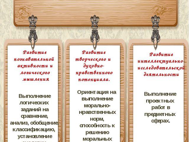Система воспитательно-образовательной работы: Развитие познавательной активно...