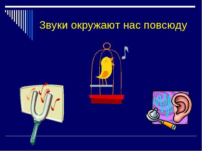 hello_html_m4ee4b4b7.jpg