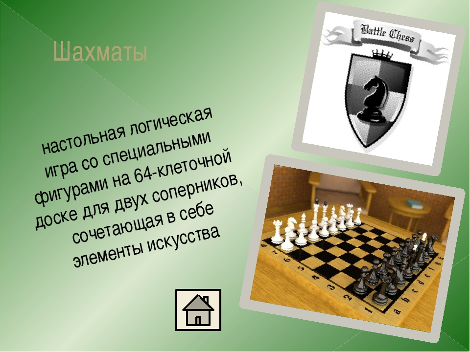 Интернет ресурсы http://ru.wikipedia.org/wiki/%D0%93%D0%BE%D0%BB%D1%8C%D1%84...
