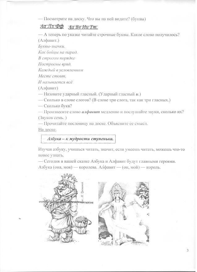 C:\Users\Ольга\Documents\Scanned Documents\Рисунок (5).jpg