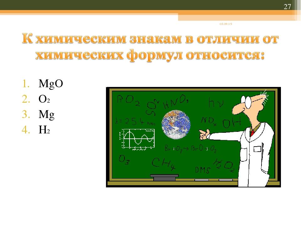 MgO O2 Mg H2 * *