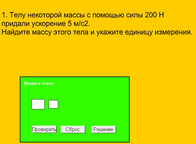 hello_html_7eec5e2c.png