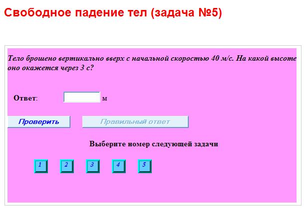 hello_html_m4ba1e100.png