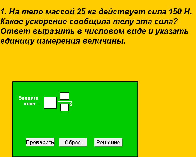 hello_html_m6b7c1d5d.png