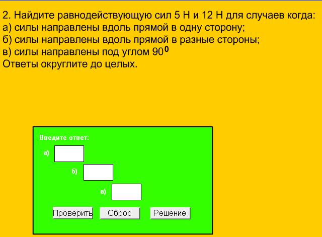 hello_html_m7b5cdf1b.png