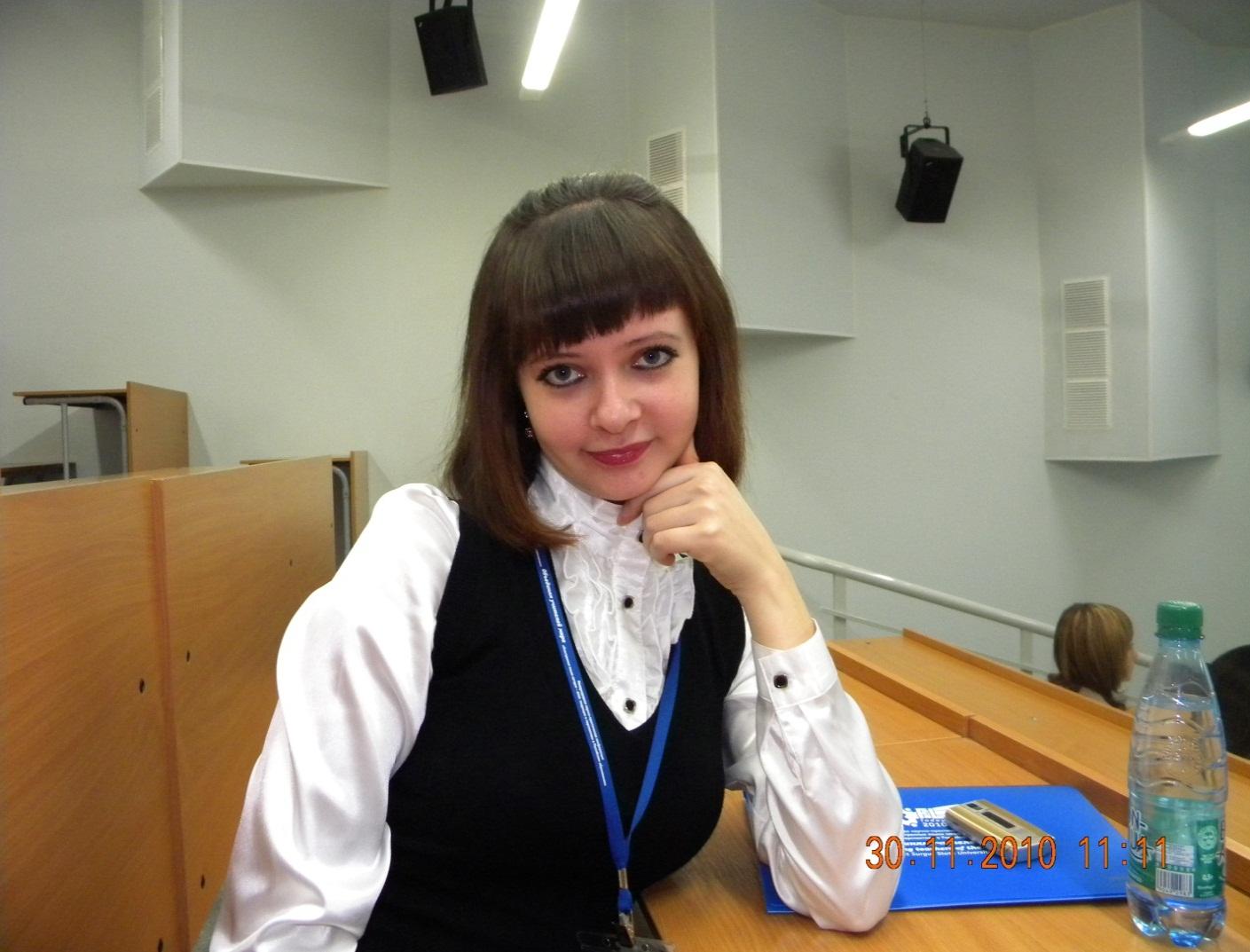 C:\Users\User\Pictures\ФОТКИИИИИИИ\После Педа\Школа\Международная конференция в Сургуте-Иностранные языки сегодня-тенденции и перспективы\086.JPG
