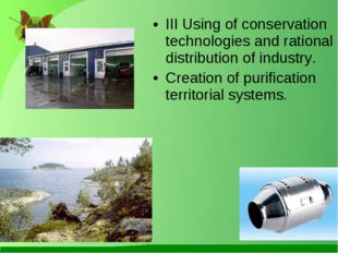 III Using of conservation technologies and rational distribution of industry.