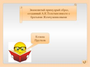 Назовите роман П.Л.Проскурина, по которому снят художественный фильм «Любовь
