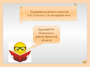 Назовите известные вам произведения Д.Н.Медведева Сильные духом», «Это было