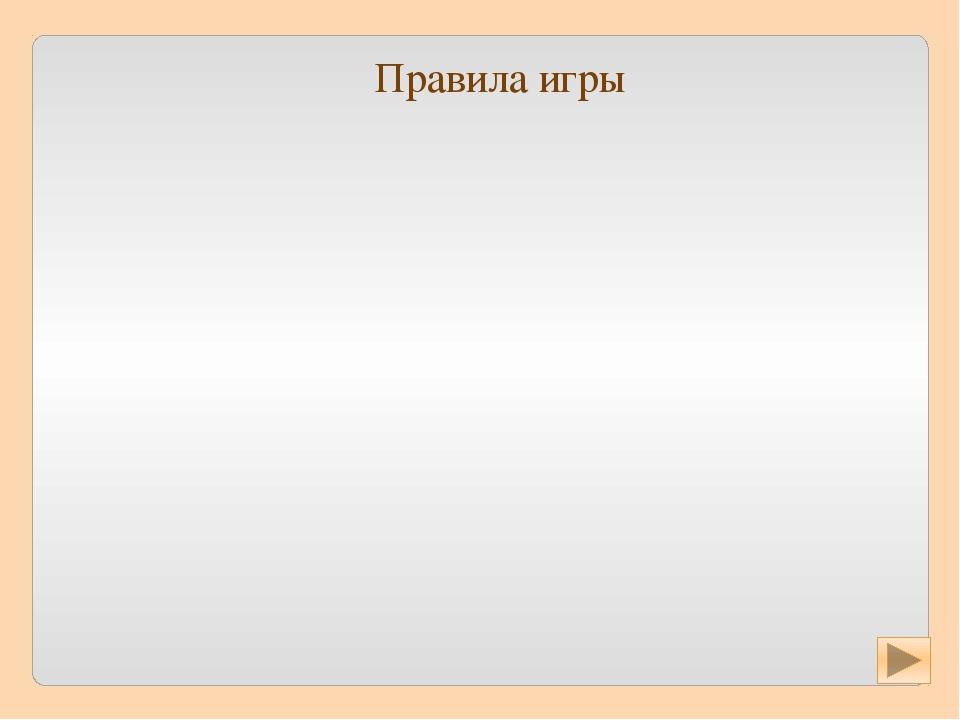 Назовите два самых знаменитых стихотворения Ф.И.Тютчева «Умом Россию не понят...