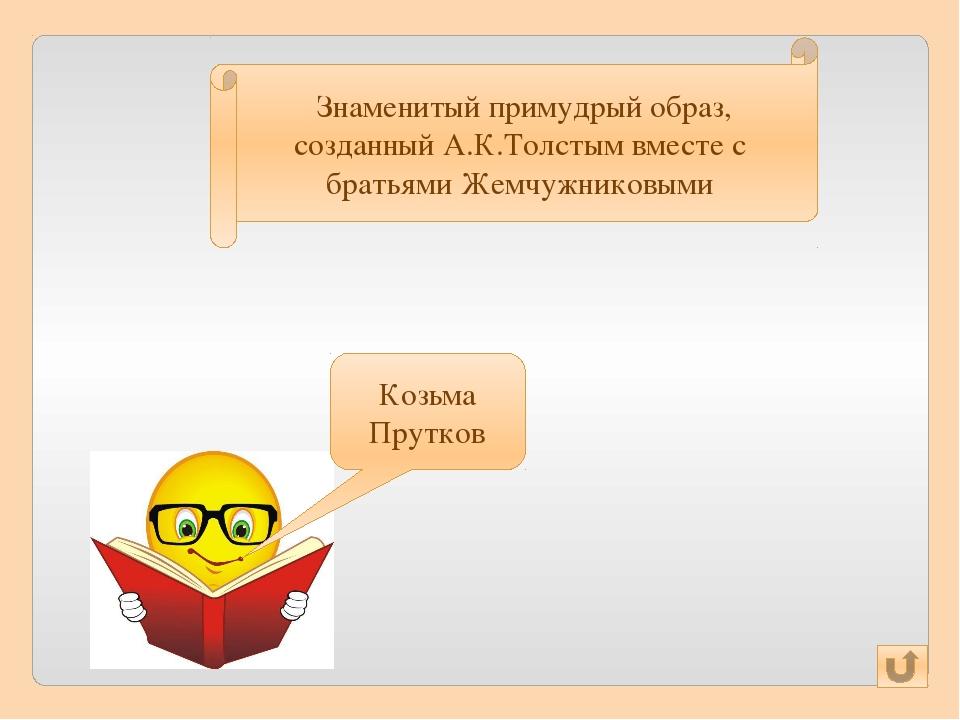 Назовите роман П.Л.Проскурина, по которому снят художественный фильм «Любовь...