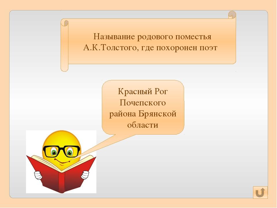 Назовите известные вам произведения Д.Н.Медведева Сильные духом», «Это было...