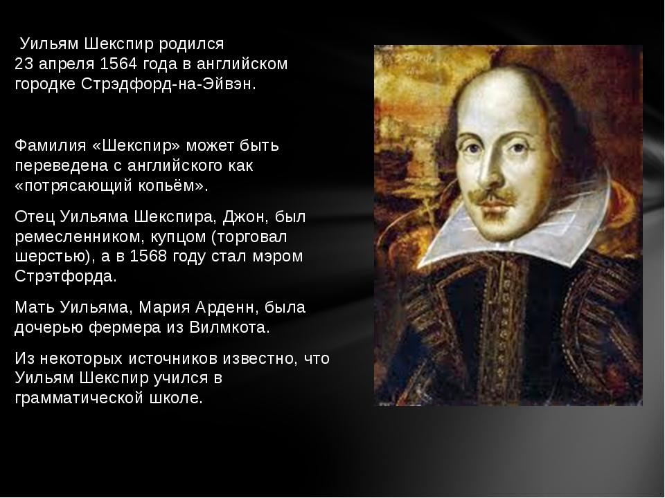 Цитаты шекспира