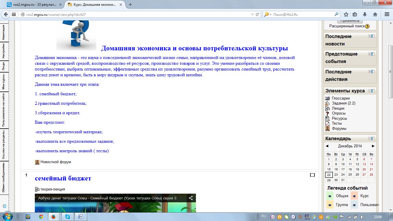 hello_html_68860edb.png