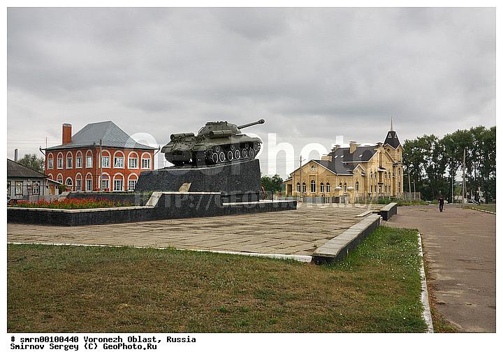 http://geophoto.ru/large/smrn00100440l.jpg