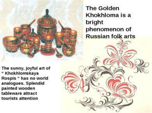 The Golden Khokhloma is a bright phenomenon of Russian folk arts The sunny, j