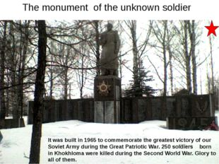 The monument of the unknown soldier It was built in 1965 to commemorate the