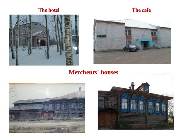 Merchents` houses The hotel The cafe