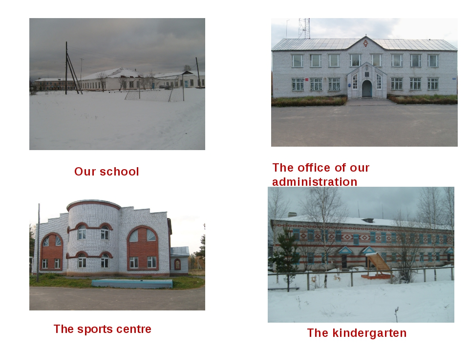 The office of our administration Our school The kindergarten The sports centre