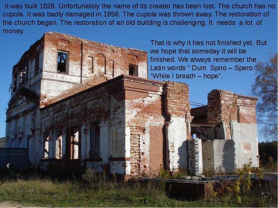 It was built 1828. Unfortunately the name of its creater has been lost. The...