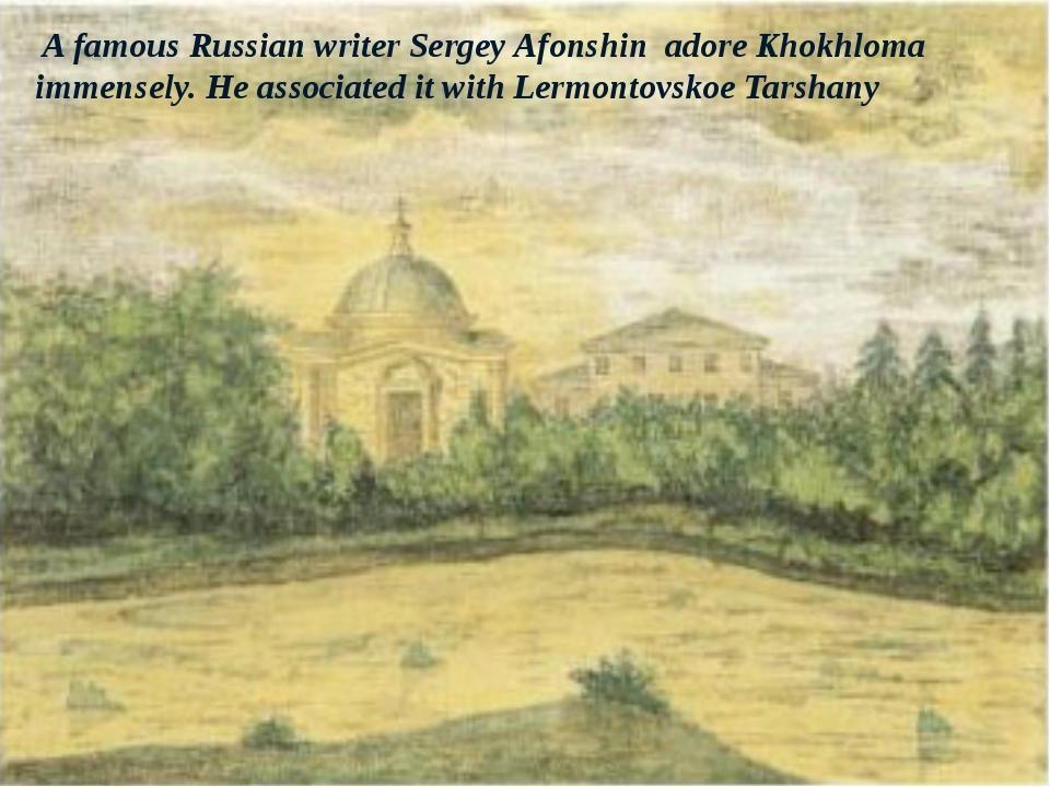 A famous Russian writer Sergey Afonshin adore Khokhloma immensely. He associ...