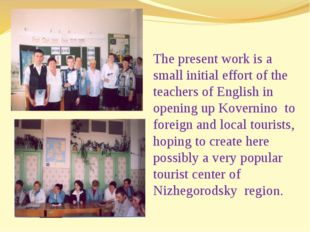 The present work is a small initial effort of the teachers of English in open
