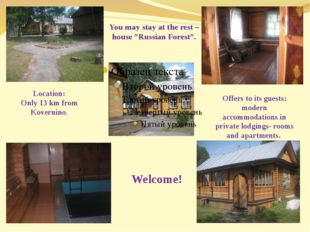 "You may stay at the rest –house ""Russian Forest"". Location: Only 13 km from"