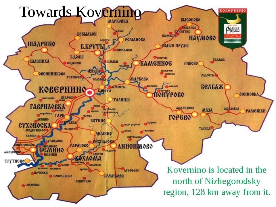 Towards Kovernino Kovernino is located in the north of Nizhegorodsky region,...