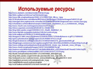 http://www.aladanh.com/data/media/258/ato22.jpg http://i081.radikal.ru/1001/e