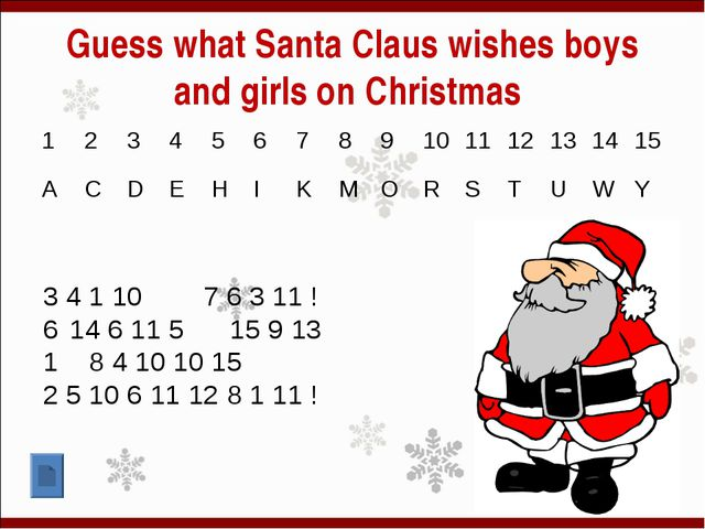 Guess what Santa Claus wishes boys and girls on Christmas 3 4 1 10 7 6 3 11 !...