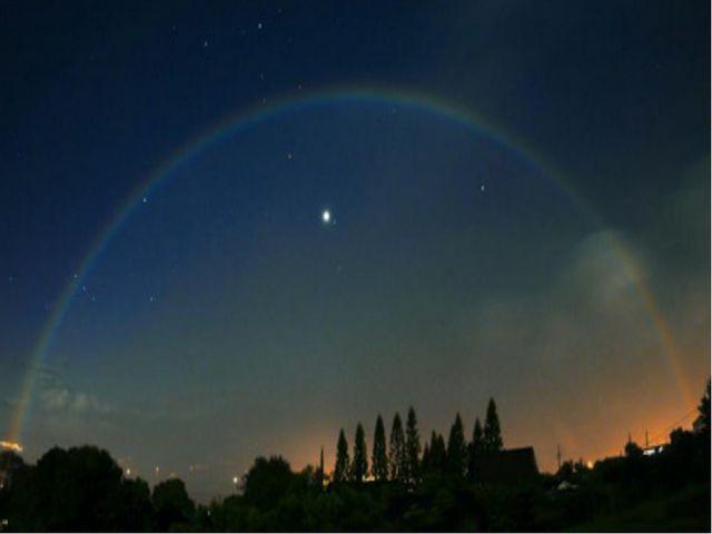 Можно ли увидеть радугу ночью? .