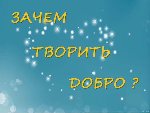 Фон - http://www.fotomonitor.ru/big/abstrakcii/1302766857.jpg
