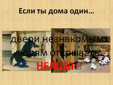 hello_html_6e33f3a3.png