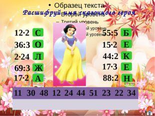 Парусная регата 63 16 49 27 72 7 5 3 8 6 36:6 45:9 7·9 4·4 18:6 3·9 7·7 56:7