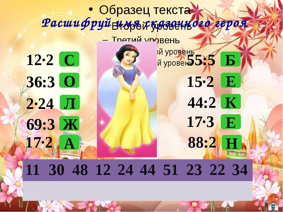 Парусная регата 63 16 49 27 72 7 5 3 8 6 36:6 45:9 7·9 4·4 18:6 3·9 7·7 56:7...