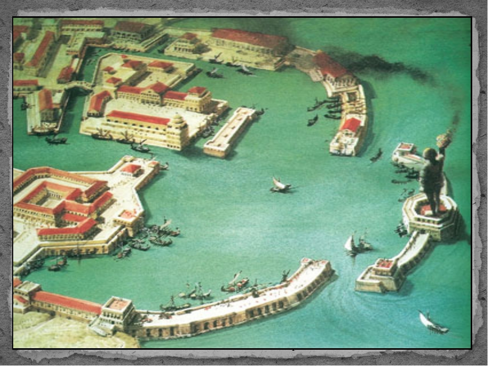 План Александрии