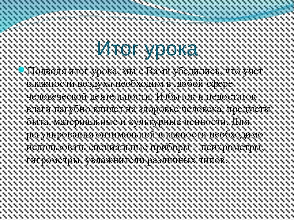 Домашнее задание Параграф № 72 Примеры решения задач на странице 201 Подготов...