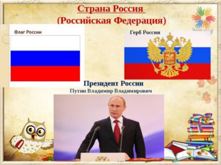 Всеволожский район Флаг Герб Глава администрации Драчёв Владимир Петрович