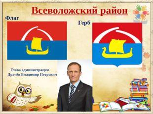 Площадь и население Площадь Население Россия 17 124 442 км² 146млн270 тыс.033