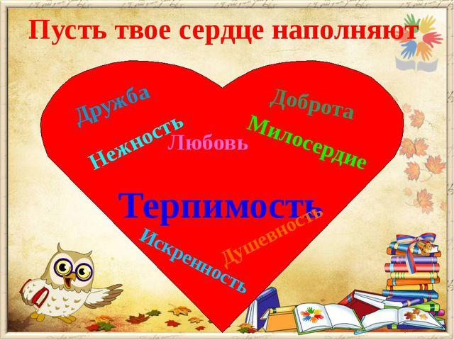Страна Россия (Российская Федерация) Герб России Президент России Путин Влади...