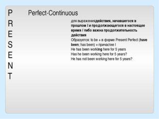 P R E S E N T Perfect-Continuous для выражениядействия, начавшегося в прошлом